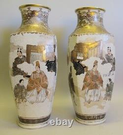 Rare Pair of Antique 20 Imperial Satsuma Pottery Vases c. 1890 Meiji Porcelain
