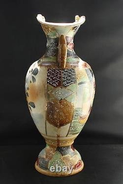 Satsuma Garden Couple Vase Enameled Moriage Handled Antique White Flower Japan