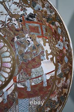 Satsuma Japanese Painted Porcelain Charger Meiji Period Circa 1900