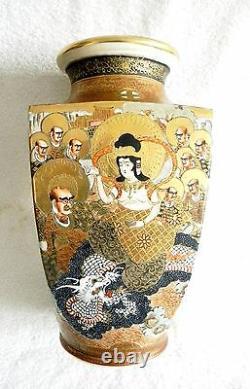 Satsuma vintage LARGE Japanese vase with gold and faces Meiji