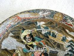 Satsuma vintage plate with dragon and warrior scenes Meiji