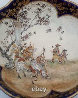 Small Japanese Satsuma Pottery Bowl Painted Samurai Mark Hozan Meiji 1900