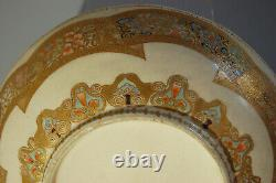 Small dish or wide bowl, Chinese sage, rakan, acolyte in garden, Kyo Satsuma, Ja