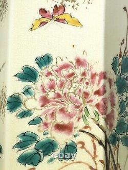 Stunning Antique Japanese Hexagon Shaped Satsuma Kinkozan Vase, Marked
