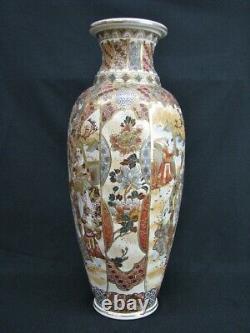Stunning Large 24 Meiji Period Antique Satsuma Vase Groups of Scholars