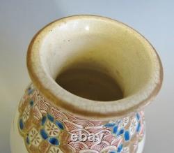 Superb Early JAPANESE SATSUMA Vase with Dragon c. 1850 Edo Antique Porcelain