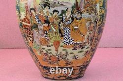 Vintage Satsuma Vase 18 Tall